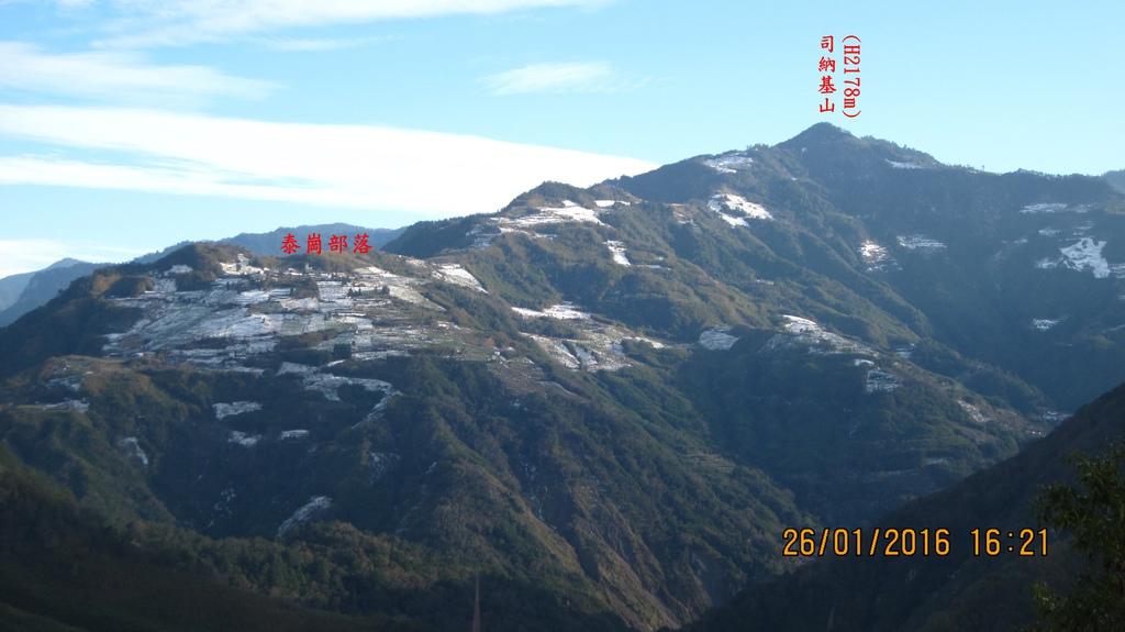 20160126 (14A) 由竹60道路24.5km處[宇老]眺望玉峰村的泰崗部落.JPG