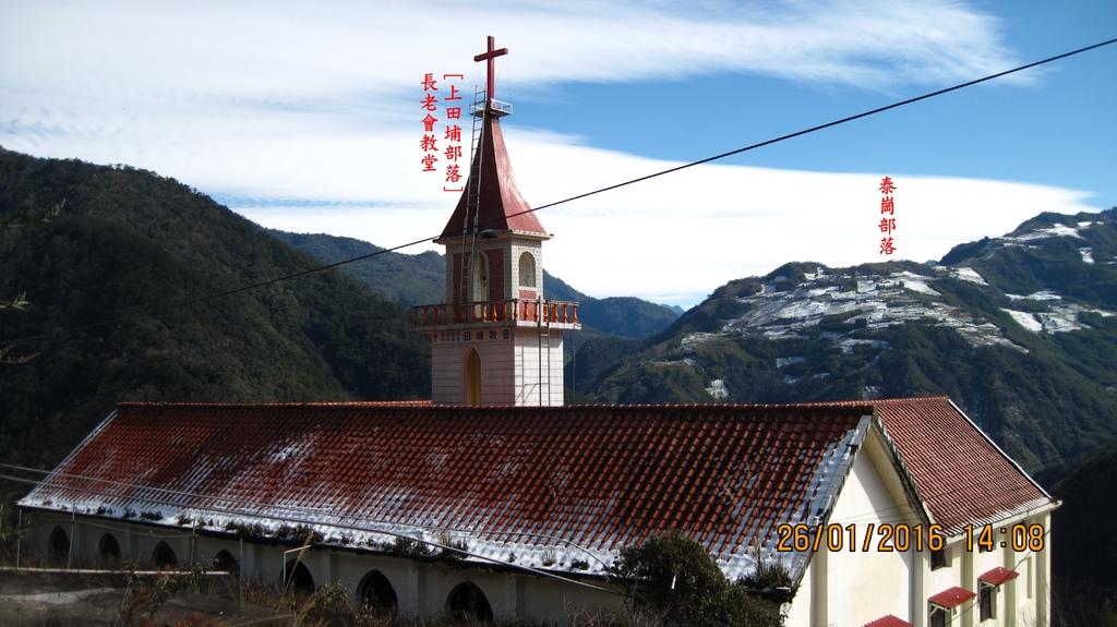 20160126 (17A) 由竹60道路25.1km處(上田埔的長老會教堂)眺望.JPG