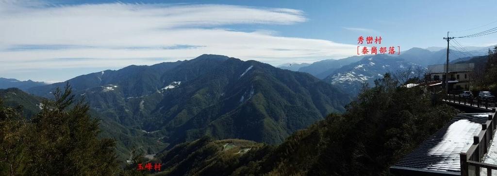 20160126 (7A) 由竹60道路21.2km處[宇老]眺望玉峰村%26;秀巒村的泰崗部落.jpg
