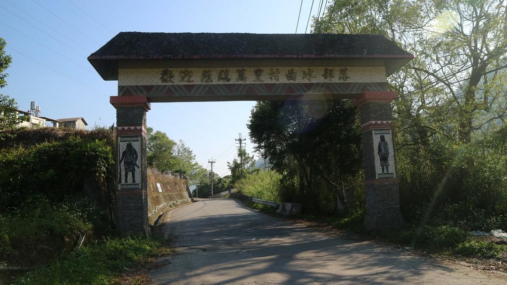 20170402 (154) 投83縣道xkm處 [萬豐村曲冰部落].JPG