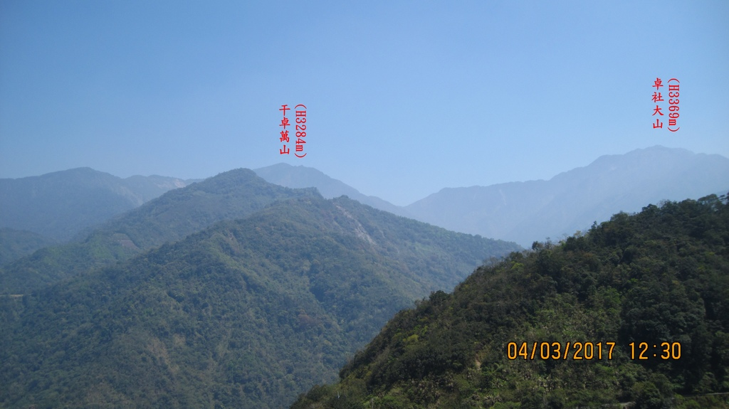20170403 (128A) 眺望干卓萬山%26;卓社大山.JPG