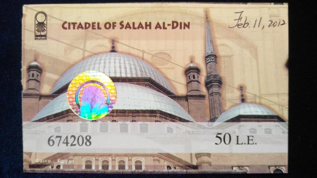 20120211 (34) 薩拉丁城堡的參觀門票.jpg