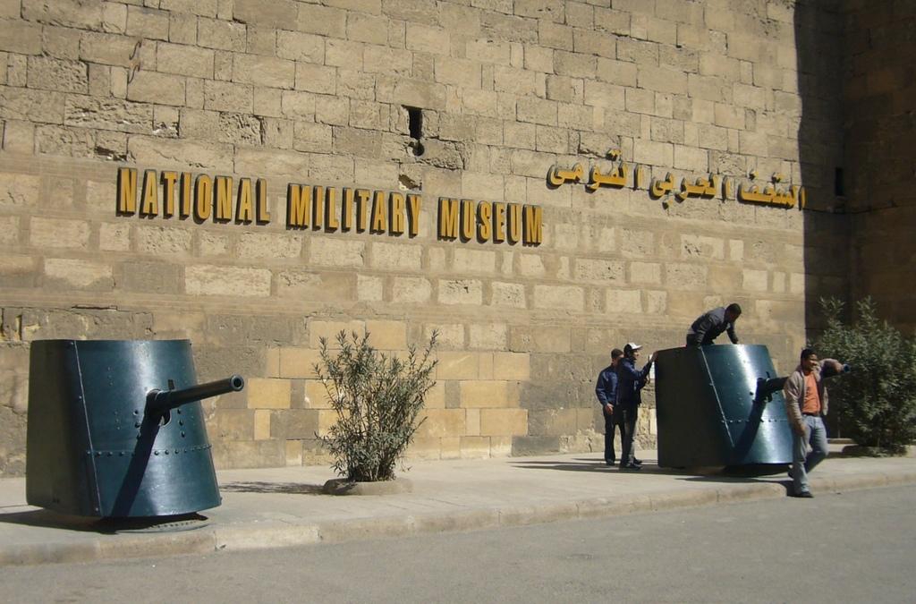 20120211 (96) 開羅Citadel [軍事博物館].JPG