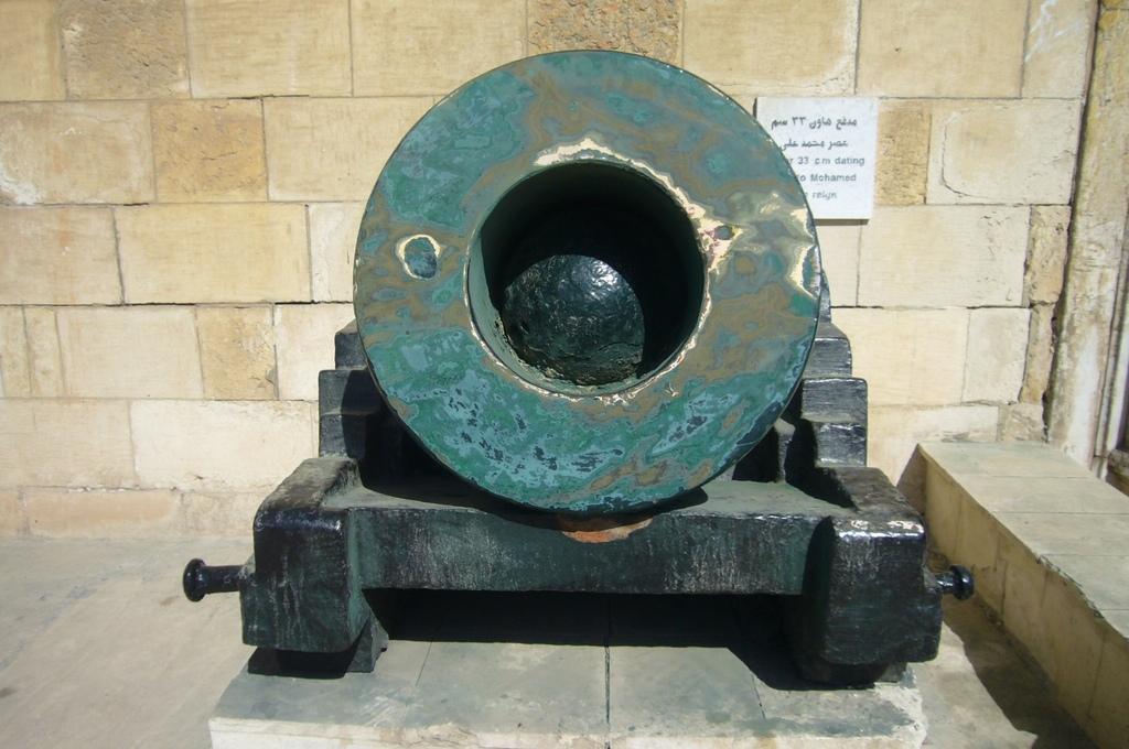 20120211 (110) 開羅Citadel [軍事博物館].JPG