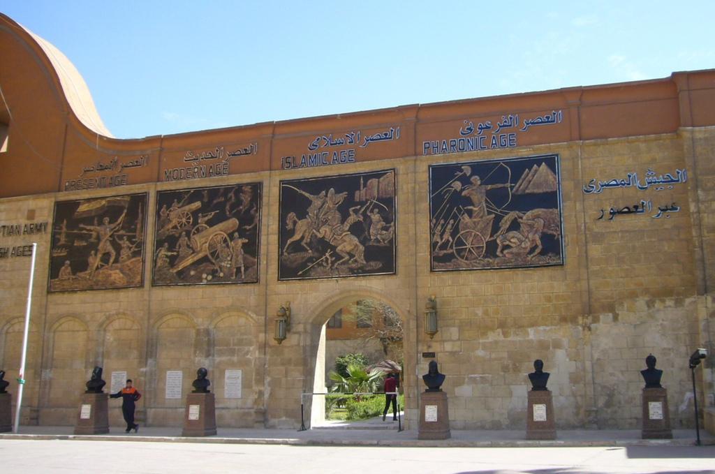 20120211 (138) 開羅Citadel [軍事博物館].JPG