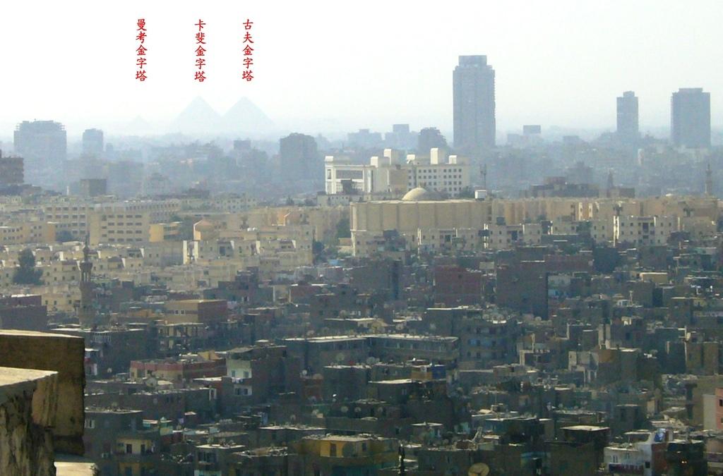 20120211 開羅 (37Ba).jpg