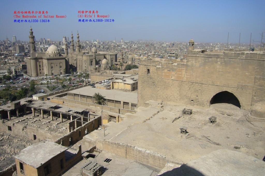 20120211 (200A) 由薩拉丁城堡眺望Sudan Hassen %26; Rifa%5CI清真寺 [開羅].JPG