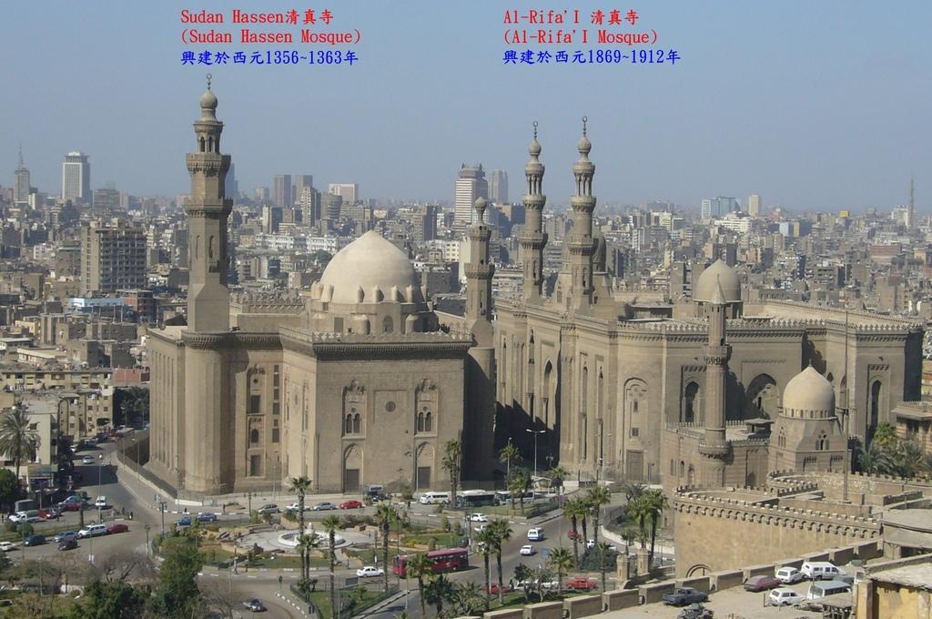 20120211 (203A) Sudan Hassen %26; Rifa%5CI清真寺 [開羅].JPG