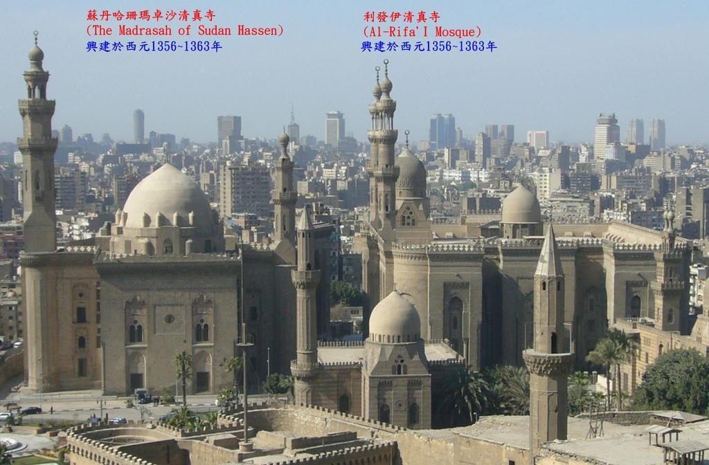 20120211 (205A) Sudan Hassen %26; Rifa%5CI清真寺 [開羅].JPG