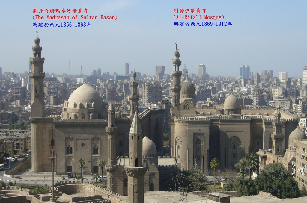 20120211 (207A) Sudan Hassen %26; Rifa%5CI清真寺 [開羅].JPG