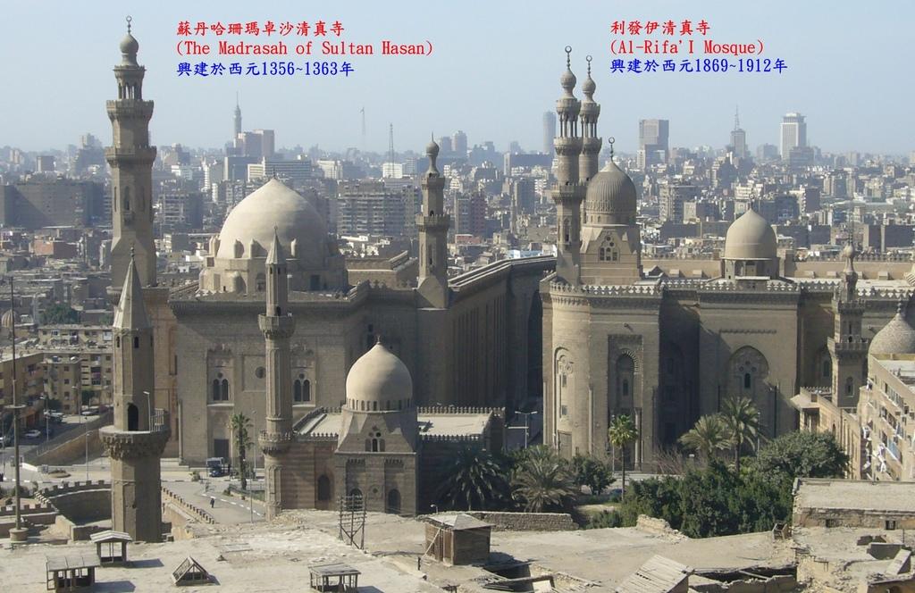 20120211 (209A) Sudan Hassen %26; Rifa%5CI清真寺 [開羅].JPG
