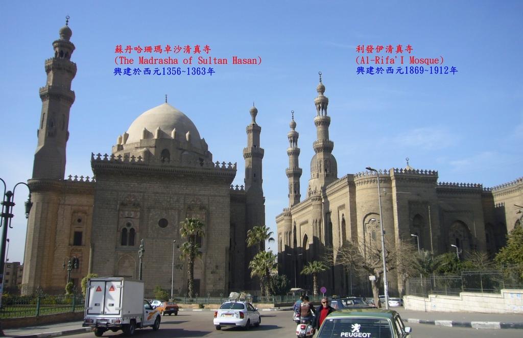 20120211 (211A) Sudan Hassen %26; Rifa%5CI清真寺 [開羅].JPG