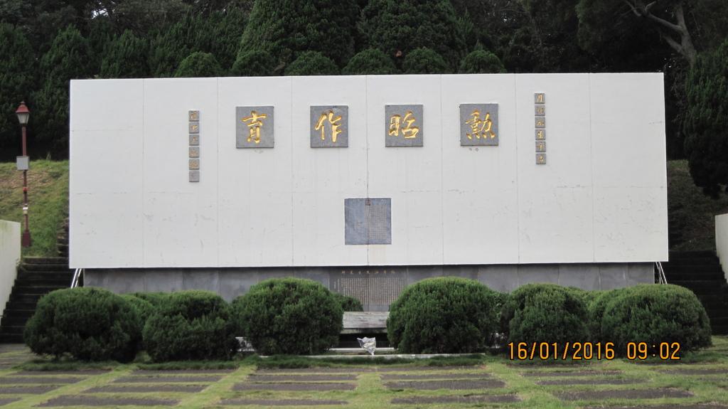 20160116 (3) 清華大學梅園.JPG