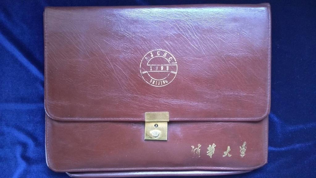 20160116 (80) 北京清華大學於1993年訪問期間的贈禮.jpg