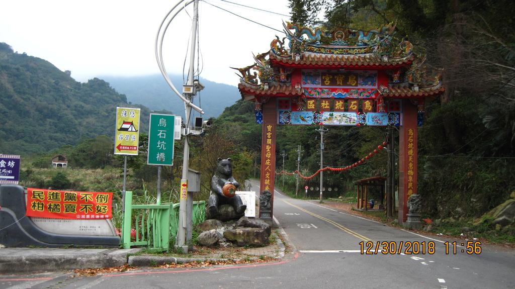 20181231 (1) 東崎道路14.7Km處 [烏石坑社區(台中市和平區自由里)].JPG