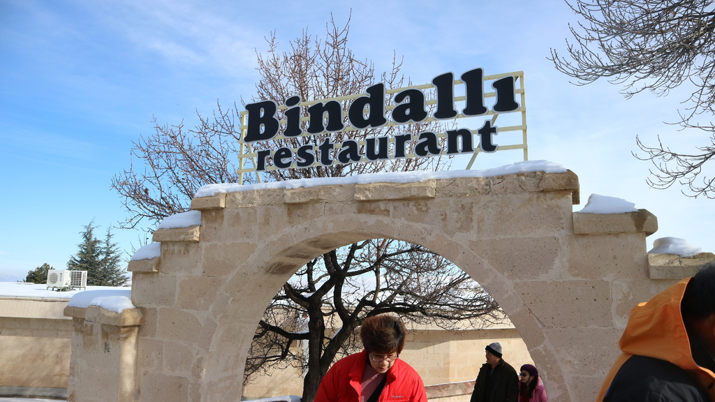 20190111 (152) Bindalli餐廳 [鴿子谷(Pigeon valley)].JPG