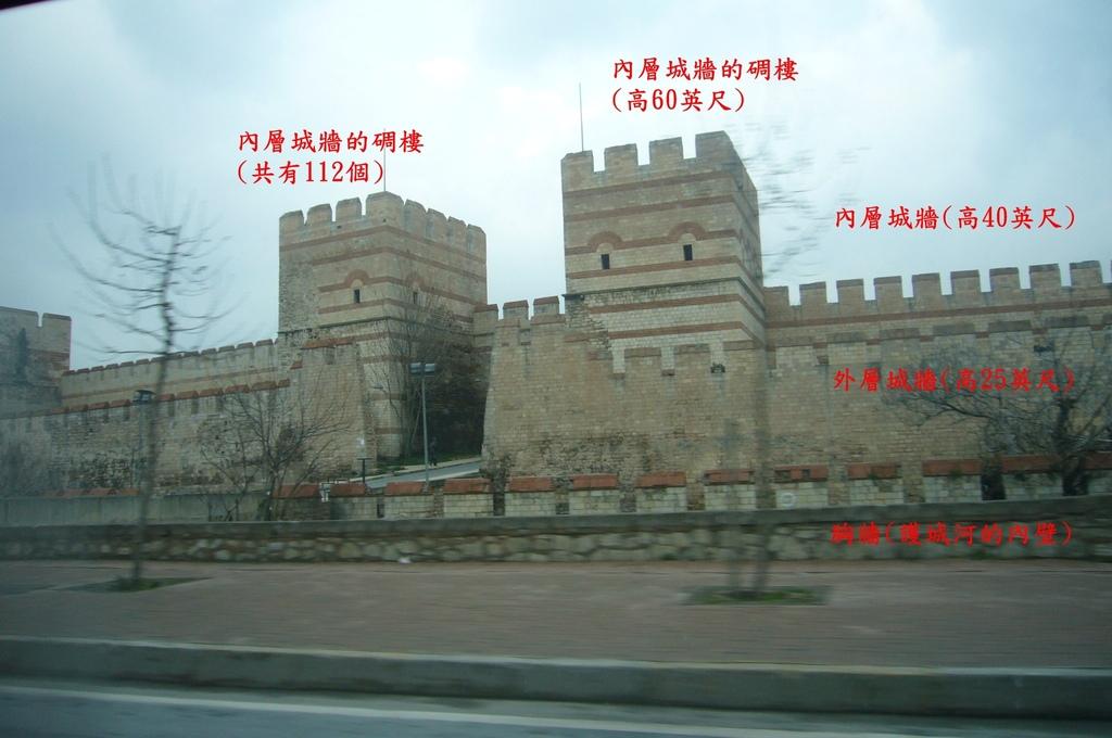 20110321 (160A) 伊斯坦堡城牆 [伊斯坦堡(Istanbul)].JPG