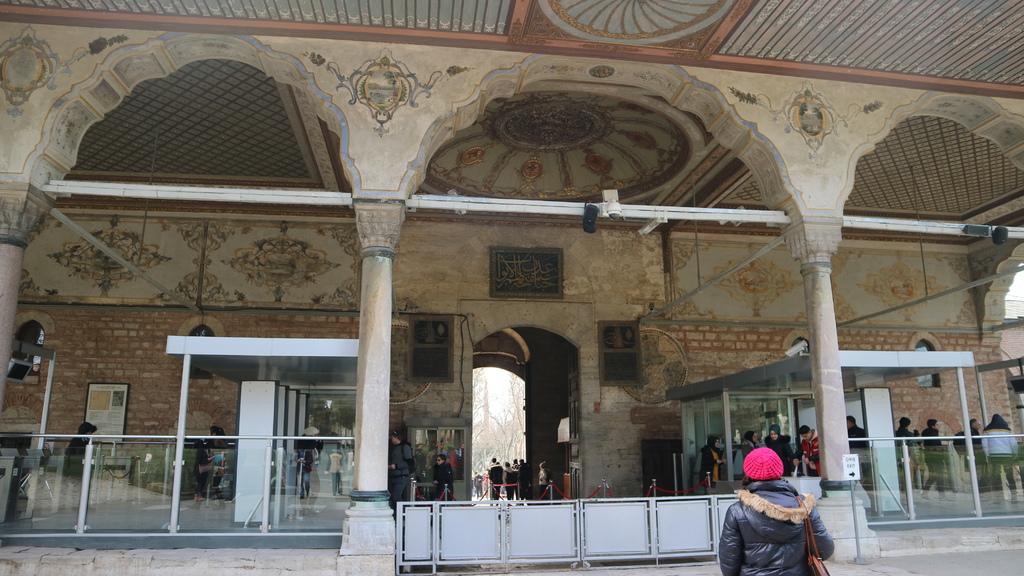 20190114 (415) 托普卡匹宮(Topkapi Palace)[伊斯坦堡.JPG