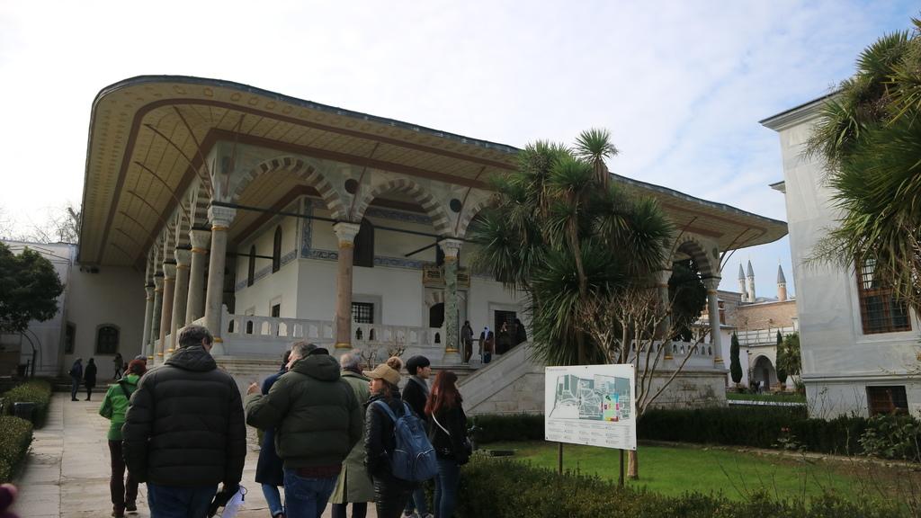 20190114 (480) 托普卡匹宮(Topkapi Palace)[伊斯坦堡.JPG