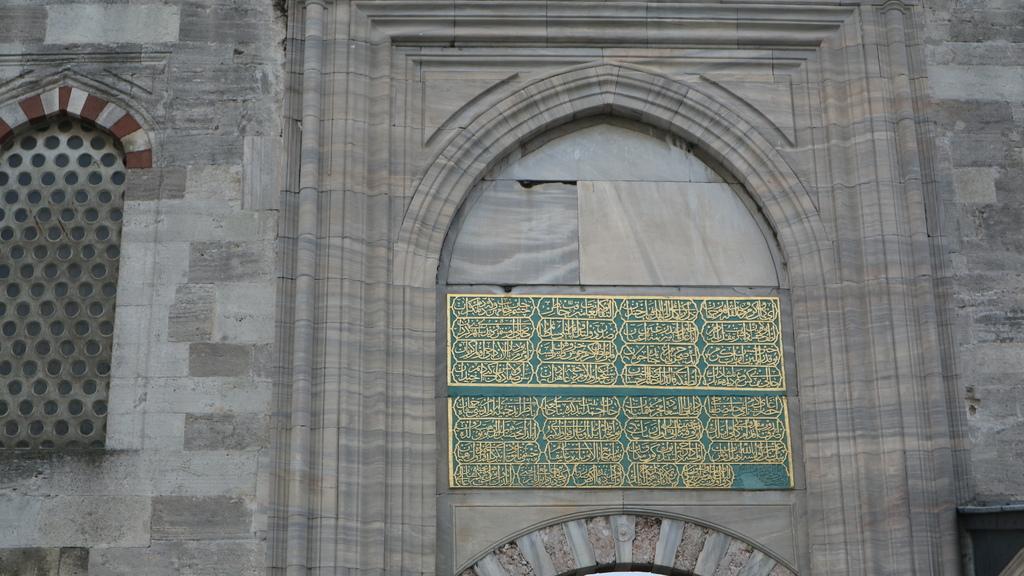 20190114 (265) 藍色清真寺(Sultan Ahment Camii Mosque)[伊斯坦堡].JPG