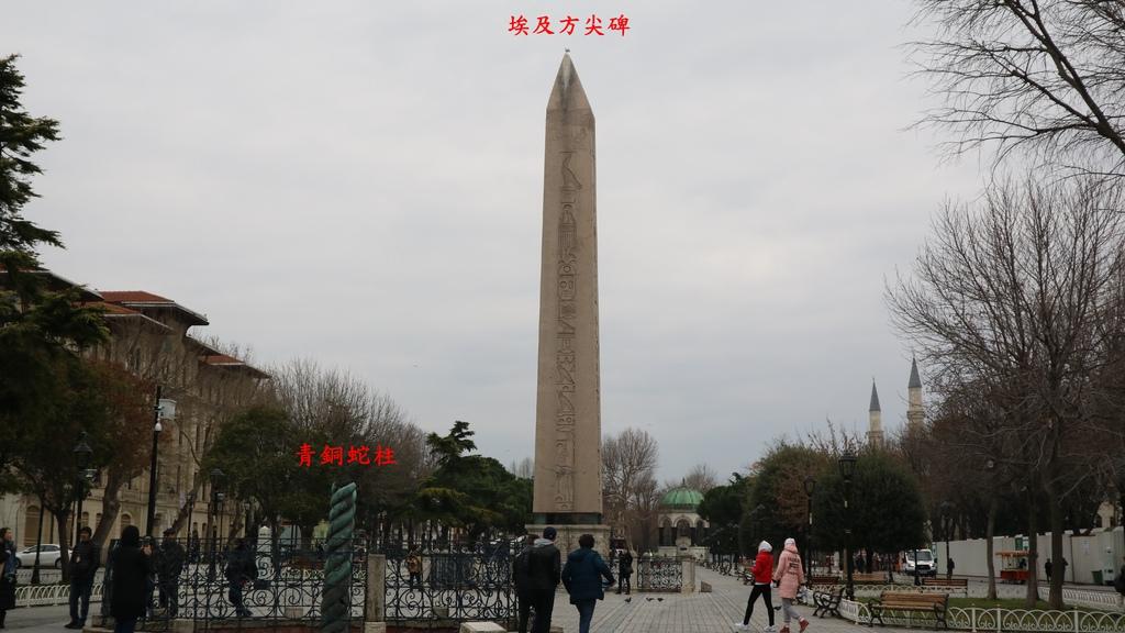 20190114 (15A) 埃及方尖碑 [伊斯坦堡].JPG