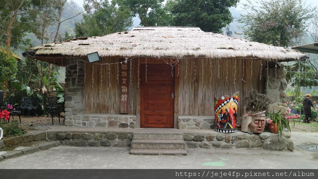 20190204 (1060) 成立於西元1997年的蘭后鄒族文物館.JPG