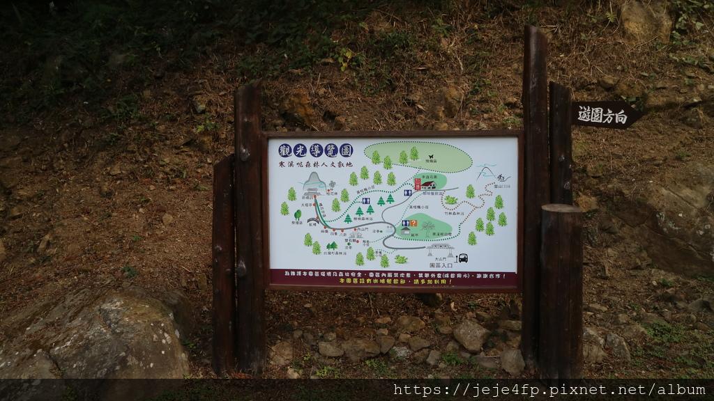 20190205 (110) 寒溪呢森林人文叡地步道起點.JPG