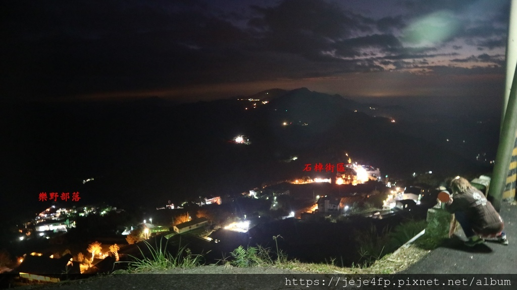 20190205 (1014A) 由茂馨民宿眺望石棹街區的夜景.JPG