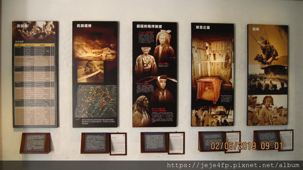 20190206 (112) 優遊巴斯鄒族文化園區.JPG