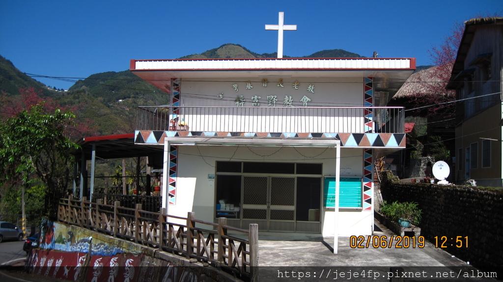 20190206 (394) 基督教長老教會 [特富野部落].JPG