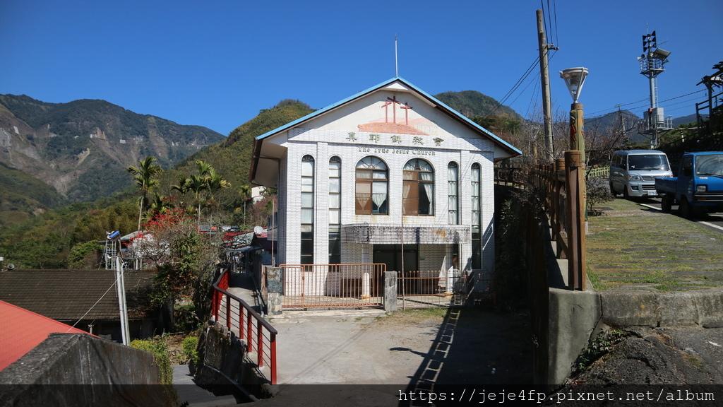 20190206 (474) 真耶穌教會 [特富野部落].JPG