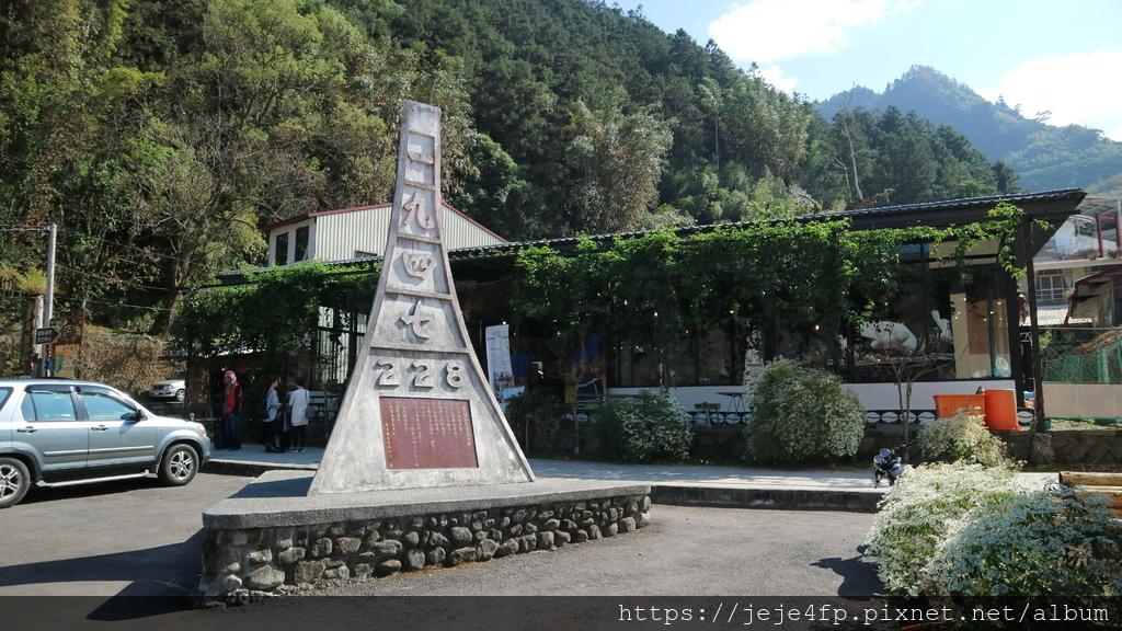 20190206 (614) 鄒風館部落餐廳附近的228紀念碑 [達邦部落].JPG