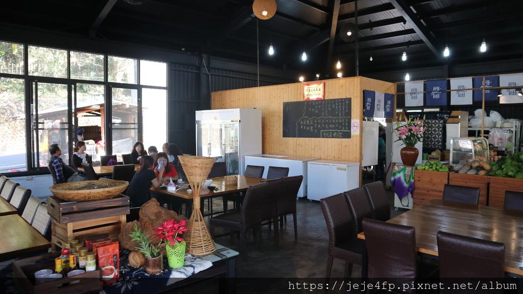 20190206 (600) 鄒風館部落餐廳 [達邦部落].JPG