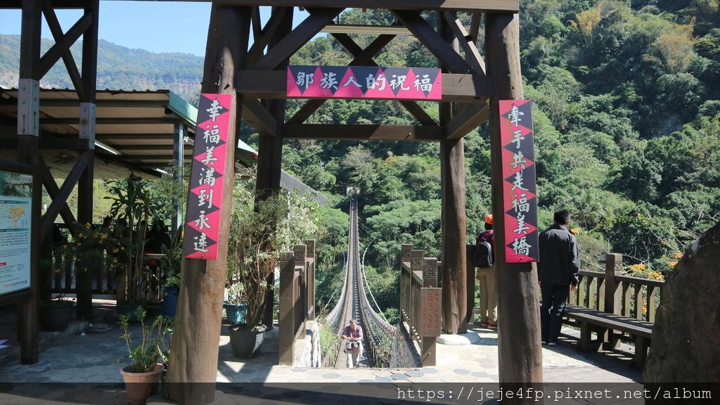 20190207 (386) 福美吊橋.JPG