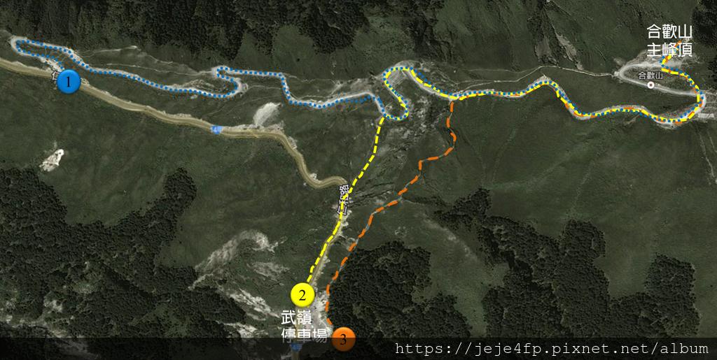 20160303 (57) 合歡山主峰的登山步道 [選擇走步道2].png