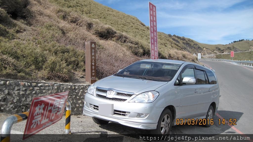 20160303 (59A) 台14甲道路30.6Km [合歡山主峰登山口 (H3244m)--違停的車輛].JPG