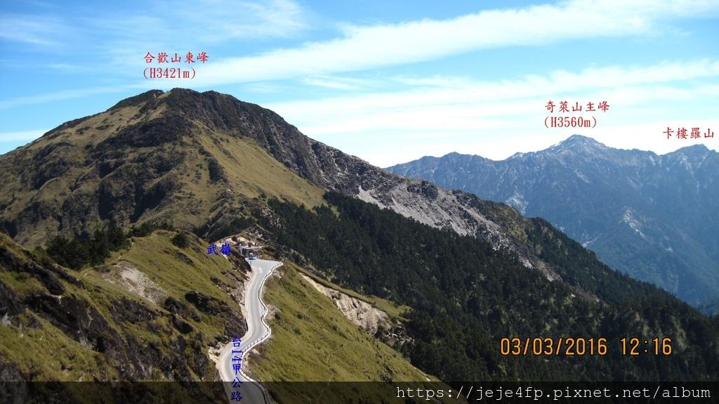 20160303 (65A) 由合歡主峰登山步道眺望.JPG
