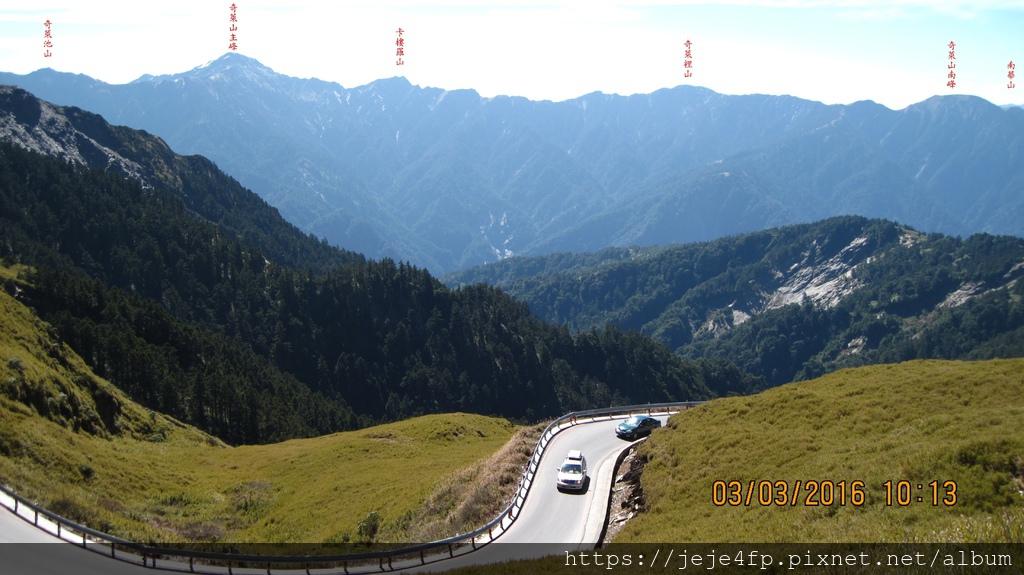 20160303 (66A) 由合歡主峰登山步道眺望.JPG