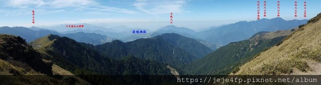 20160303 (76A) 由合歡主峰登山步道眺望.jpg