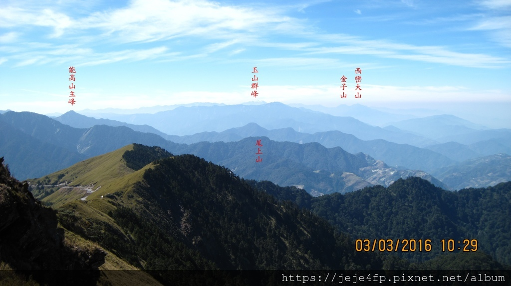20160303 (79A) 由合歡主峰登山步道眺望玉山方向.JPG