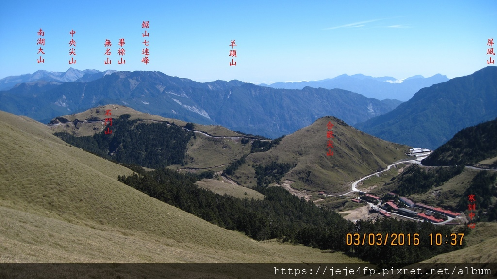 20160303 (85A) 畢祿山(No.39 H3371m)-羊頭山(No. 96 H3035m).JPG