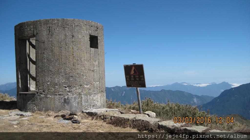 20160303 (98) 合歡山主峰登山步道 [廢碉堡].JPG