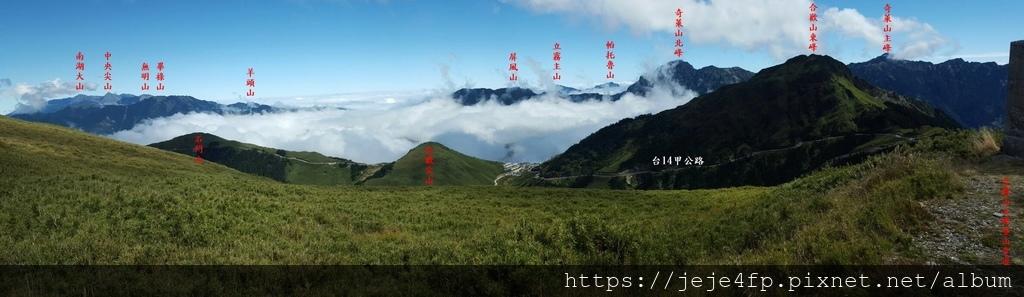 20161030 (70A) 由合歡山主峰登山步道眺望雲海.jpg
