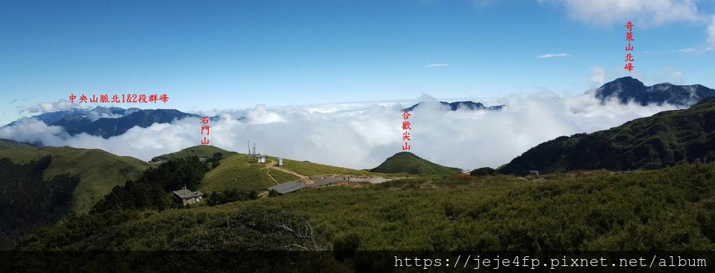 20161030 (82A) 由合歡山主峰登山步道眺望雲海.jpg