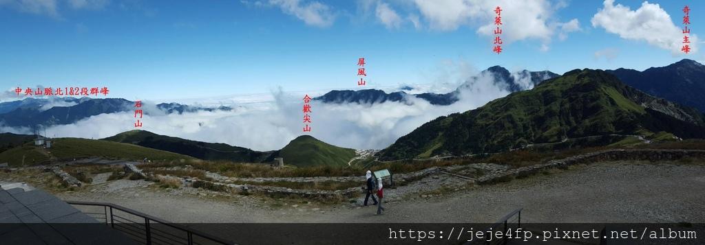 20161030 (81A) 由合歡山主峰登山步道眺望雲海.jpg