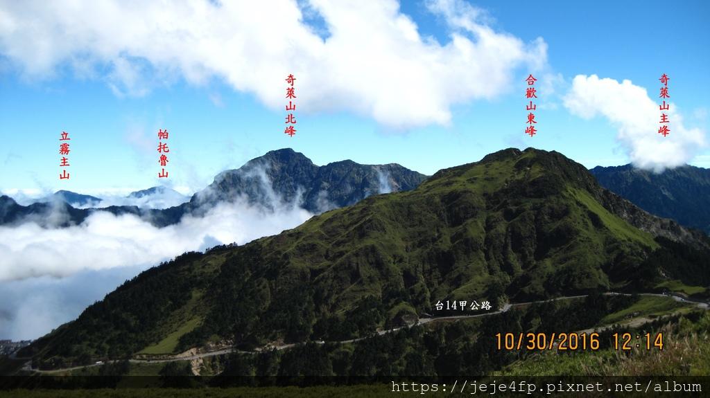 20161030 (78A) 由合歡山主峰登山步道眺望雲海.JPG