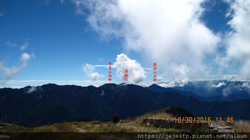 20161030 (83A) 由合歡山主峰登山步道眺望.JPG