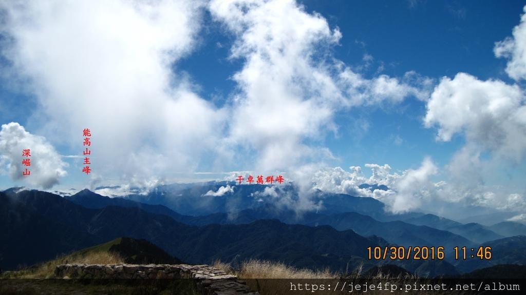 20161030 (84A) 由合歡山主峰登山步道眺望.JPG