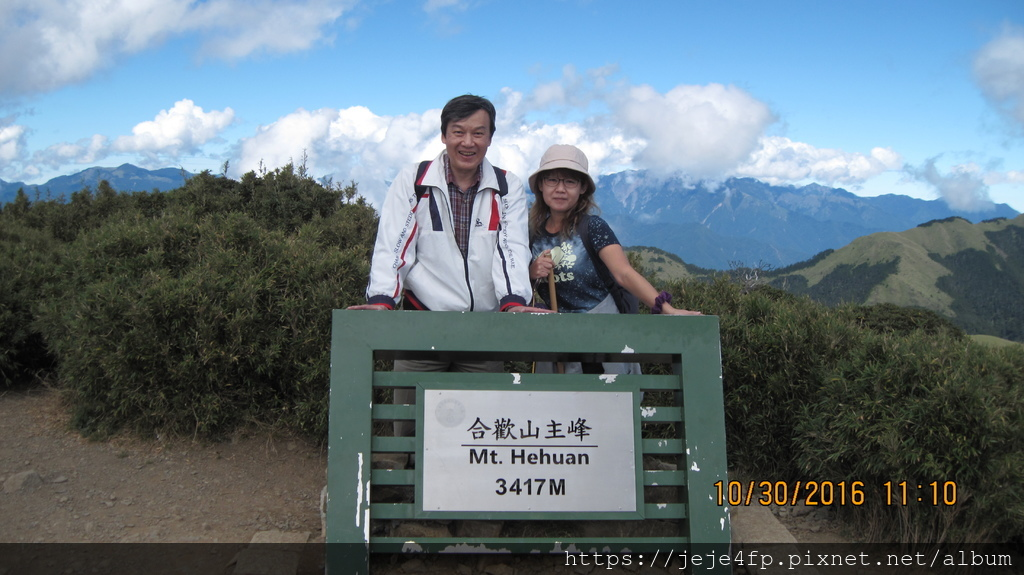 20161030 (98) Jesse%26;Joyce首度一起登頂合歡山主峰(H3417m).JPG