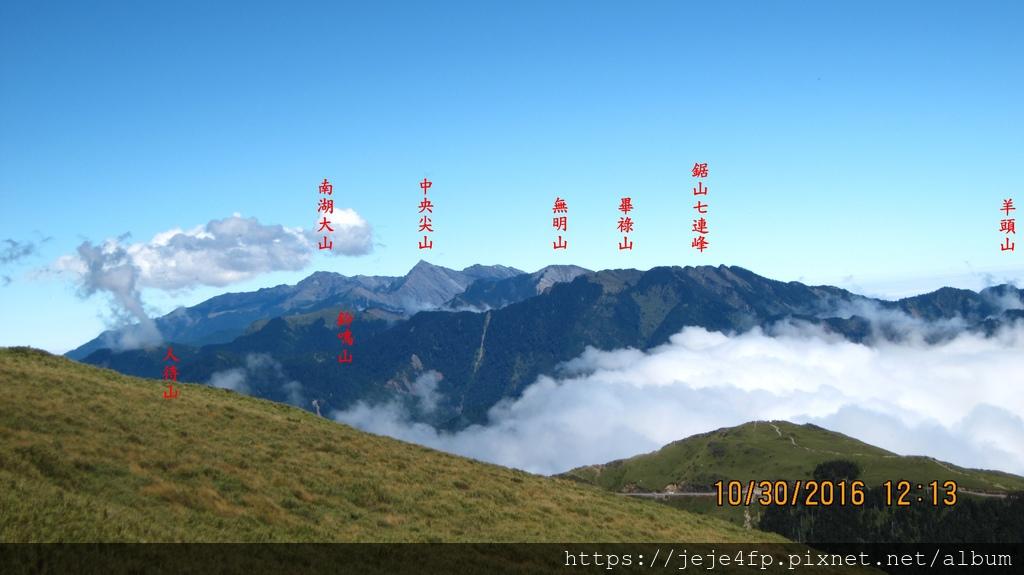 20161030 (105A) 由合歡山主峰頂眺望.JPG
